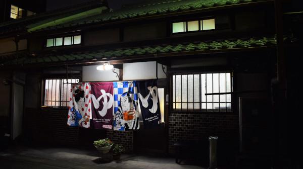 近江鉄道で行く、東海道・旧水口宿と城跡、ミニ銭湯