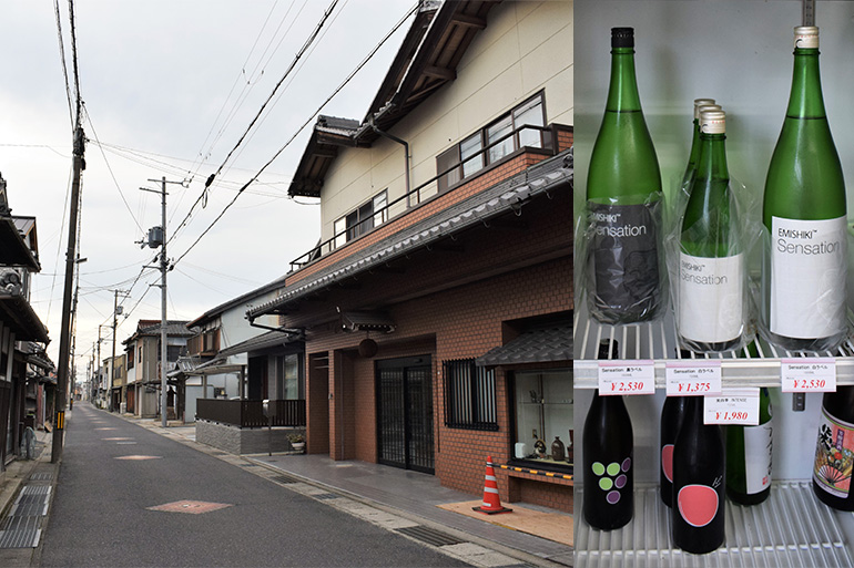 近江鉄道で行く、東海道・旧水口宿とミニ銭湯 滋賀「清水湯」