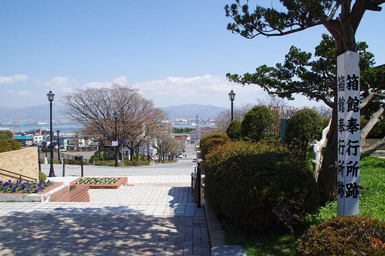 当初置かれた箱館奉行所跡。箱館港にかなり近い