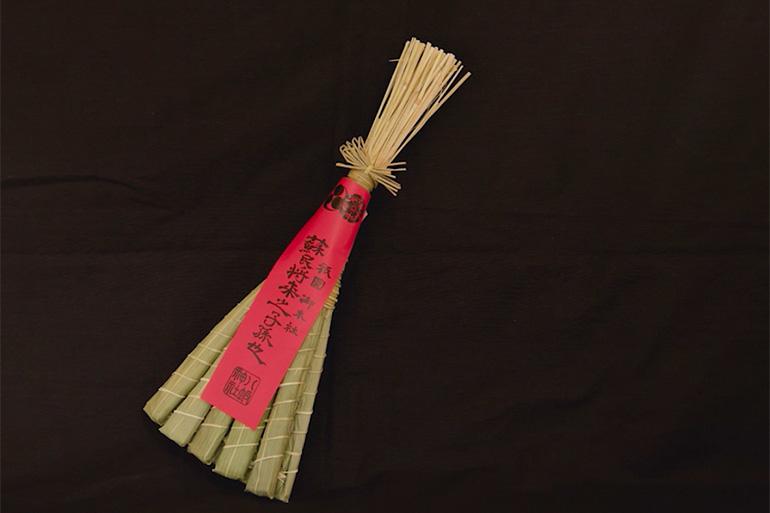 祇園祭の粽には「蘇民将来子孫之子孫也」の護符が© KBS京都/TOKYO MX/BS11