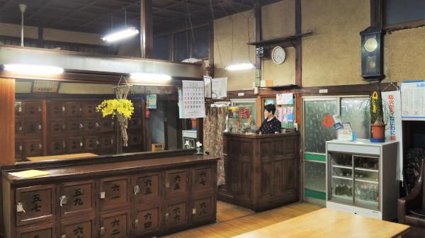 庶民の盛り場大阪・京橋と、都会の奇跡「菊水温泉」