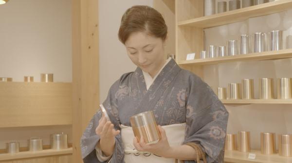 100年先も今も 京の美意識貫く「時の美」〈PR〉