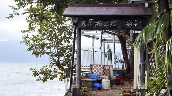 日本唯一、淡水湖に浮かぶ有人島、琵琶湖の「沖島」