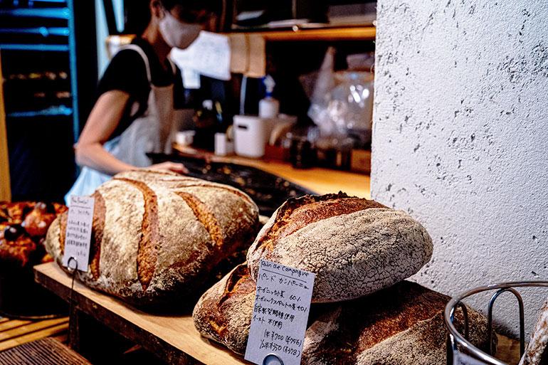 パン ド カンパーニュ、パン ファミリアル