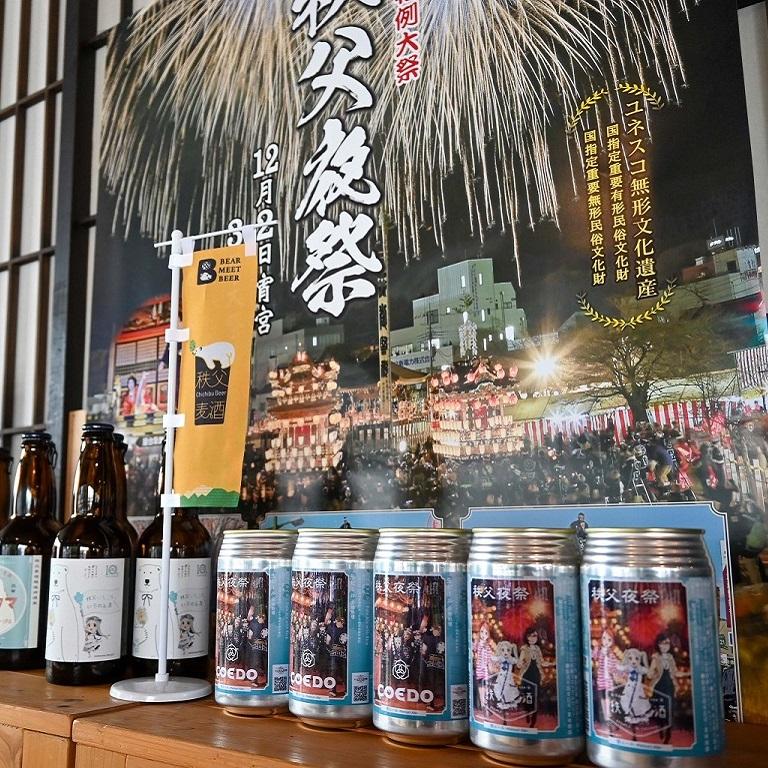 残された望みはビール事業だった COEDOビール再建までの軌跡