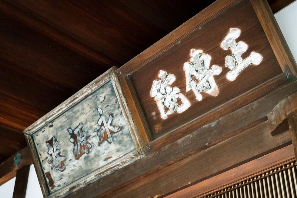 歩いてハシゴできるのは同じく建仁寺の正伝永源院(3月1日〜18日)。織田信長の弟・織田有楽斎と、熊本藩主・細川家ゆかりの寺なのです