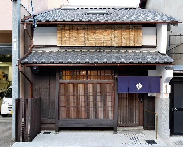 京都に暮らすような旅時間をかなえる町家ステイ 「京の温所」