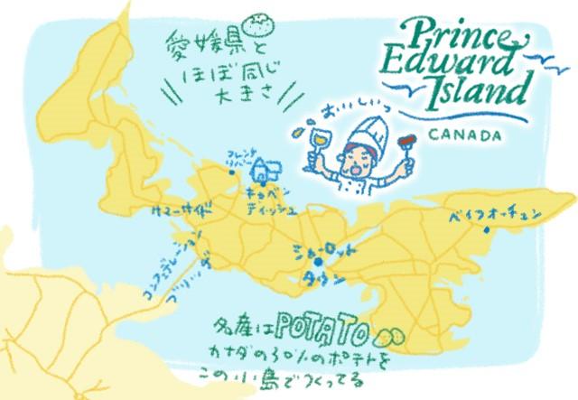 プリンス・エドワード島の地図