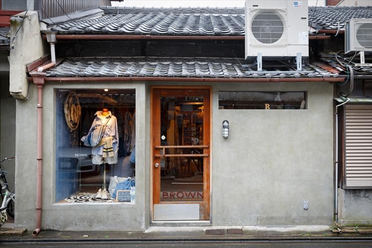 古いもの好きの心くすぐる、京都のビンテージショップ「BROWN.」