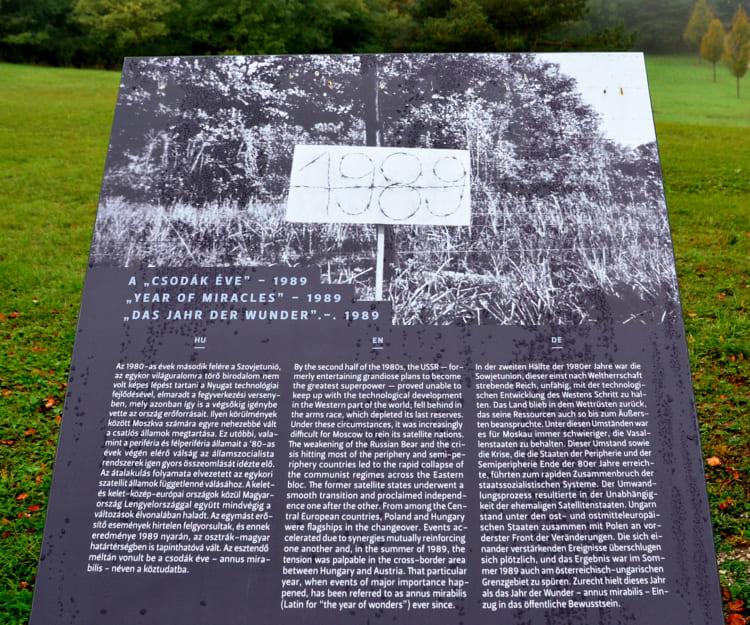 ベルリンの壁崩壊の序章はピクニック  ハンガリーを巡る旅(2) ショプロン