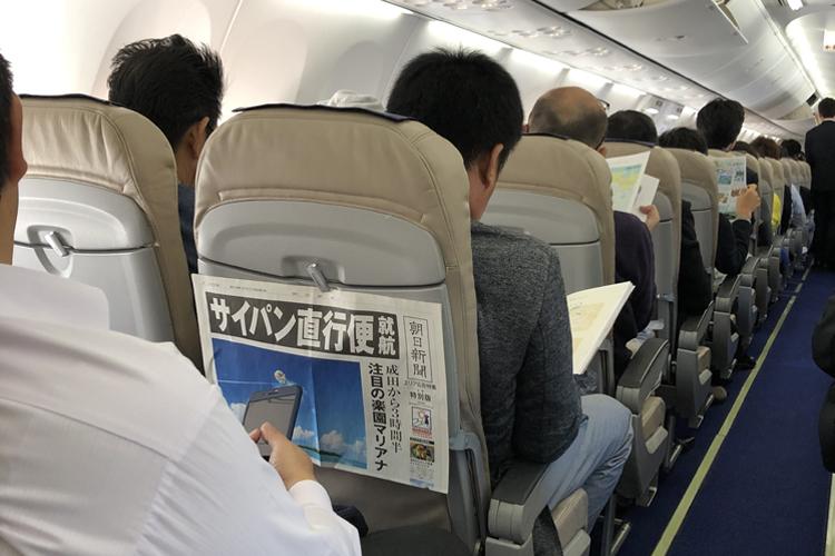 スカイマークのサイパン直行便が運航開始 成田で記念セレモニー インスタ映えスポットも続々登場
