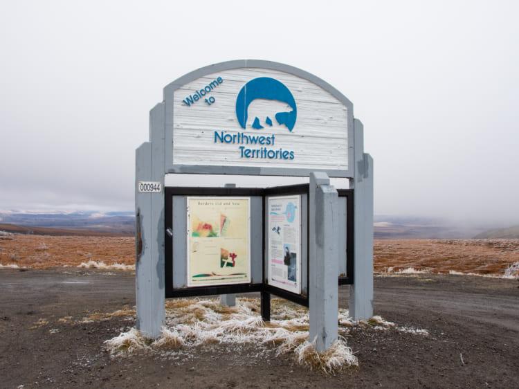 再び「12万円で世界を歩く」カナダ北極圏編6