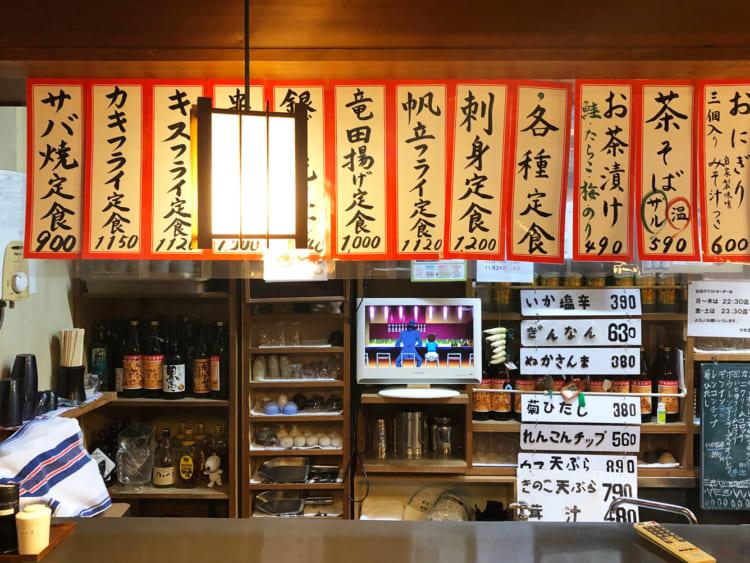 """新潟市内、""""新たな食""""をめぐる旅[後編]"""