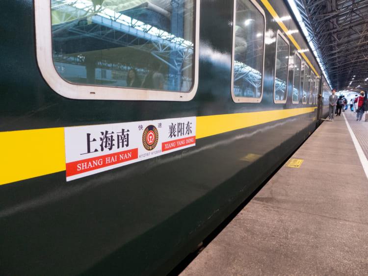 襄阳東(シャンヤントン)行きの列車