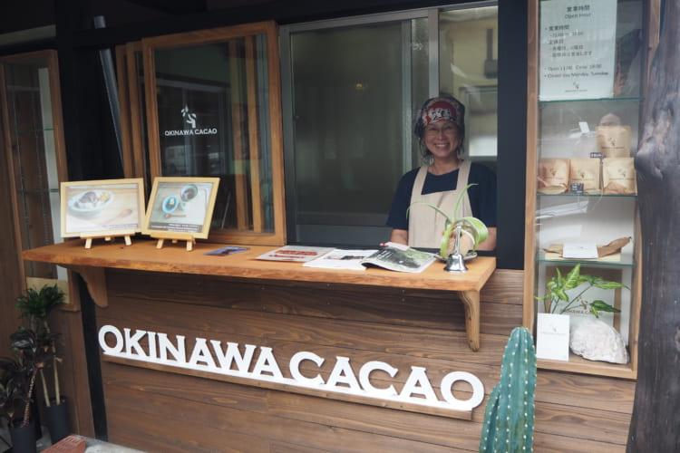 知られざる沖縄(前編) ディープやんばるで食べたり飲んだり