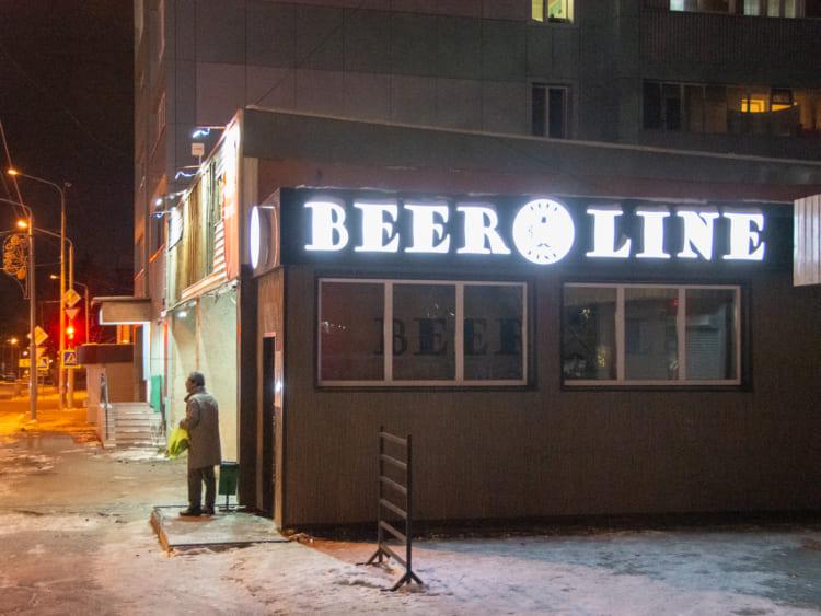 ビールを求めて極寒のユジノサハリンスクの街を歩く
