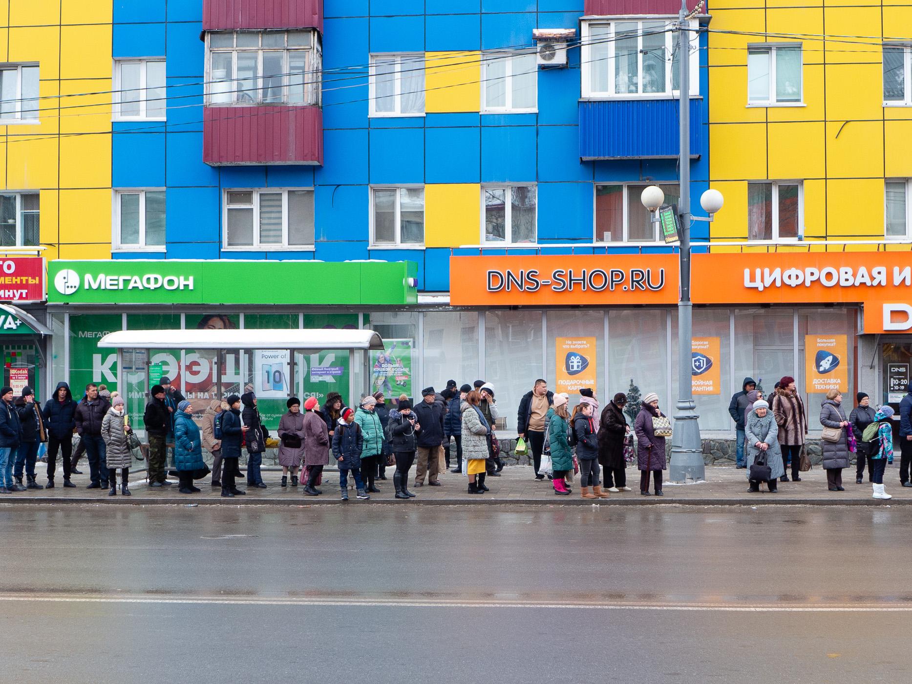ユジノサハリンスク市街
