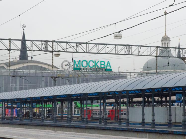 ヤロスラフスキー駅