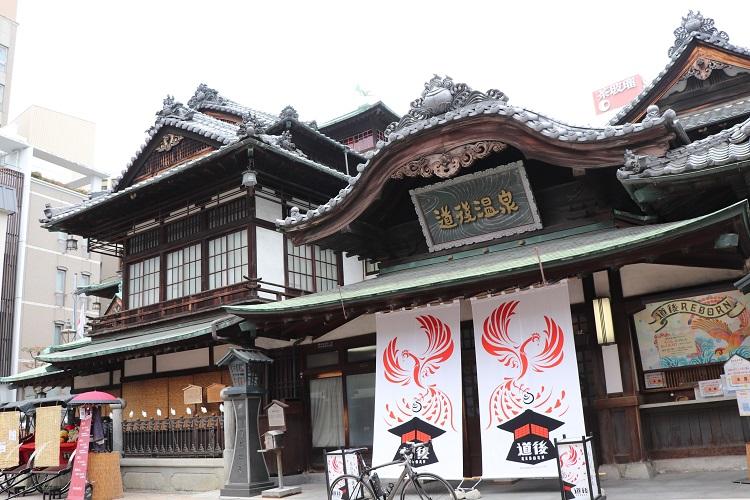 城下町の歴史の中にいで湯と文学が香る町 愛媛県・松山市