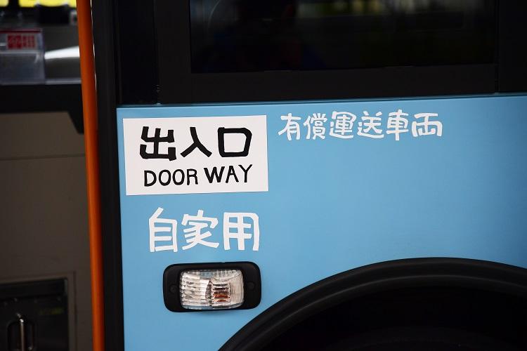 バスの出入り口