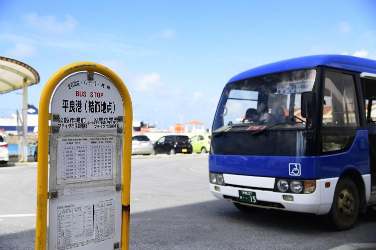 平良港(結節地点)のバス停