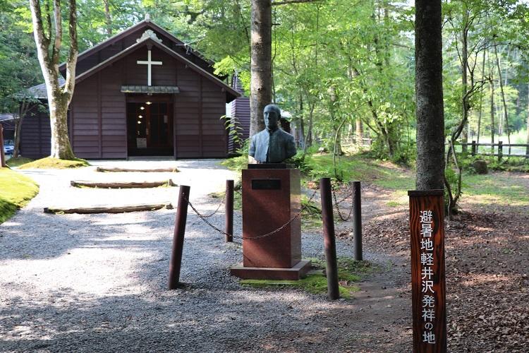 カラマツ林に漂う歴史と文学の爽涼な香り 長野県・軽井沢