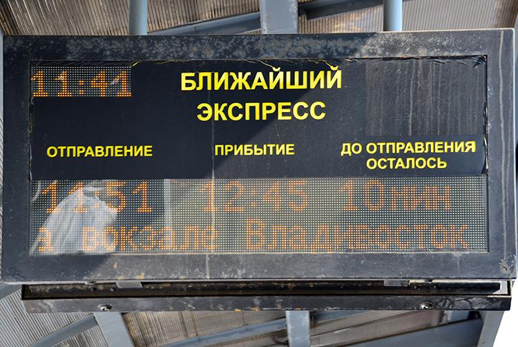 ロシアのラッシュアワーに遭遇 レトロなウラジオストクを歩く