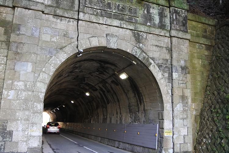 国道136号から脇道へ入り、この小さなトンネルを抜けると、アウトドア好きのパラダイス、黄金崎公園へ