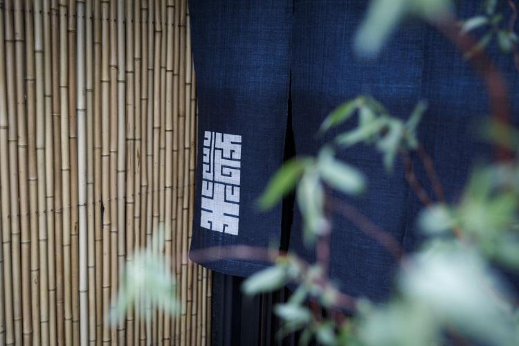 「池半」の屋号は、亭主・小嶋万太郎さんの先祖の家業に由来している