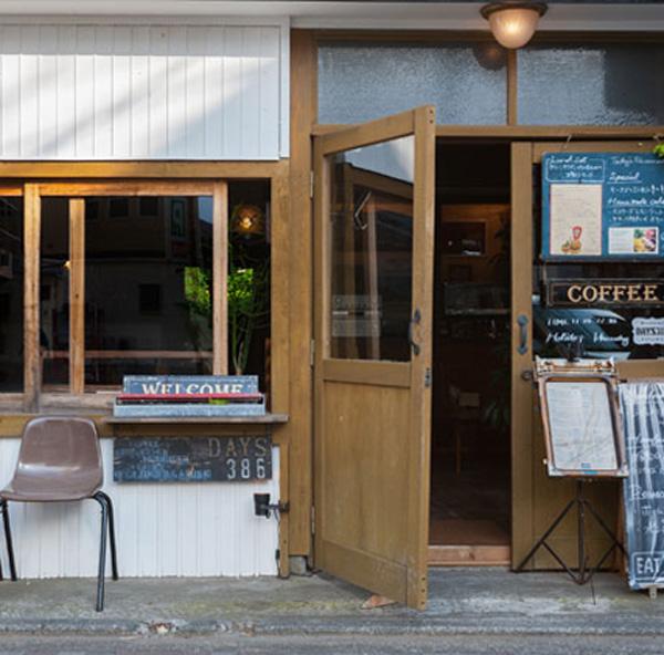 <33>築130年 戦前の商家でカフェ&ダイナー