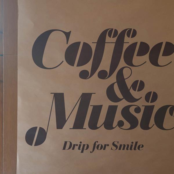 <52>1杯のコーヒーという「表現」を通して