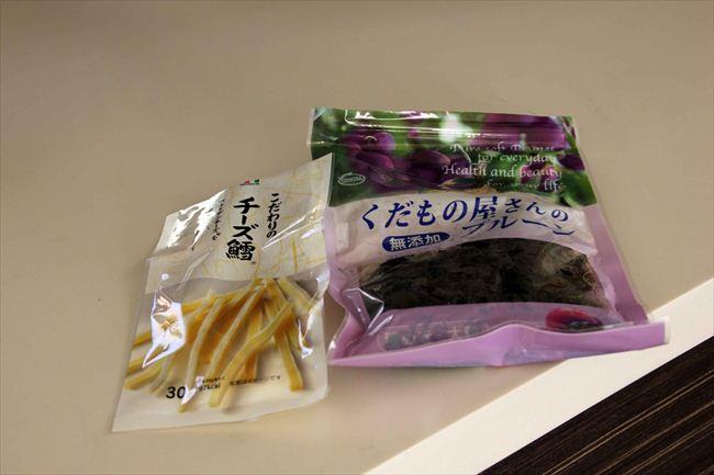 <切らしたら困るもの> プルーンとチーズ鱈。プルーンは便秘がちな子どものために常備。チーズ鱈は妻の好物