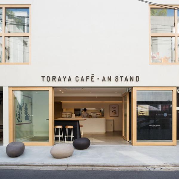<31>シンプルな「あん」空間が、五感に響く 「TORAYA CAFÉ・AN STAND 北青山店」(後編)