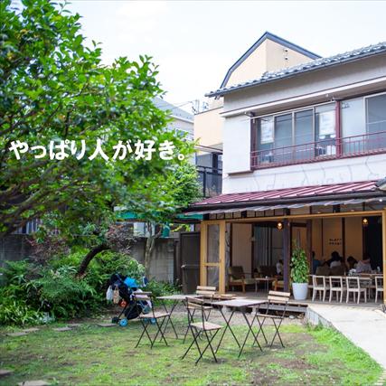 """""""あえて""""少ない店員数で、""""あえて""""いい加減な接客、文京区のカフェ・ひだまりが心をつかむ理由"""