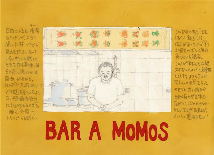 ジャージャー麺とモモでテンション最高潮! チベット料理「Bar à momos」