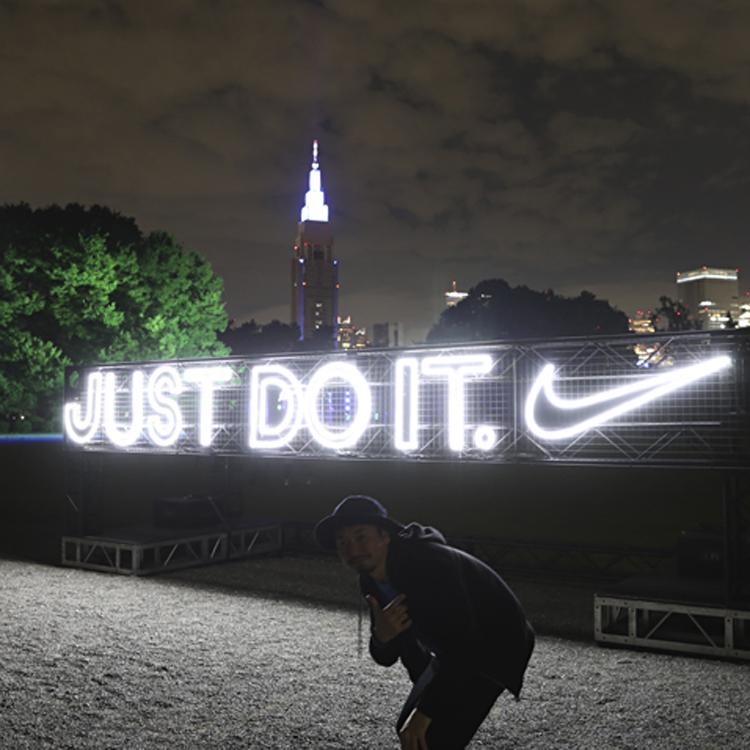 一夜限りのジャック!! 閉園後の新宿御苑で『Nike presents : 新宿御苑 AFTER DARK』