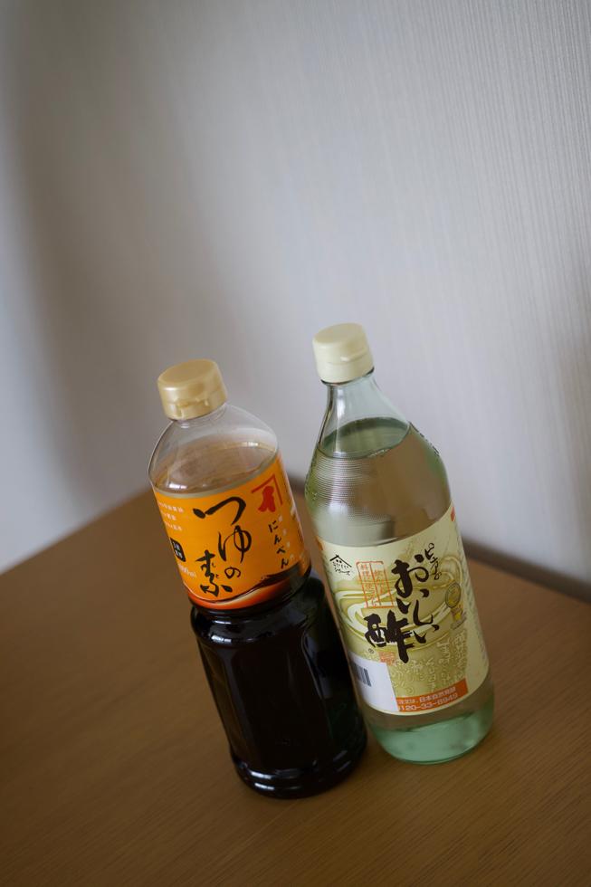 <切らしたら困るもの> 「おいしい酢」(日本自然発酵)、つゆの素(にんべん)。酢の物が好物。後者はみりんいらずで味が濃い