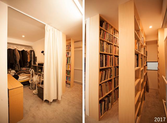 リノベーションした後の2階の書庫、書斎