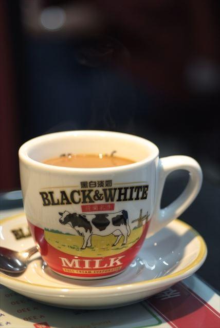 香港式ミルクティー