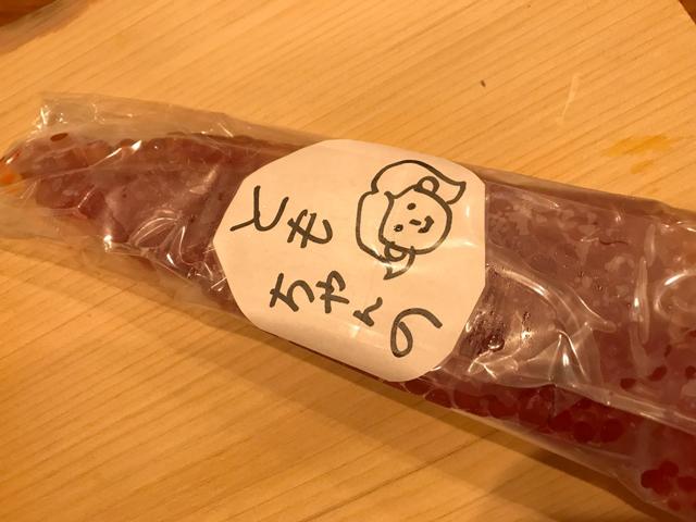 松本さんの奥さんの手書き。嬉しいなあ