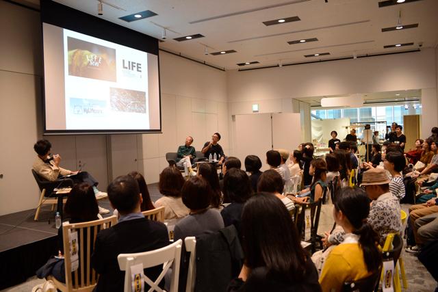 引田ターセンさんと相場正一郎さんの対談。お二人の住まいの写真を見ながら、「暮らし」の話を聞きました