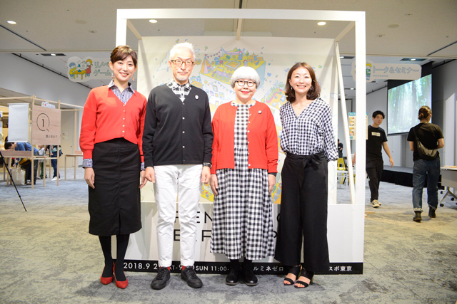 「リノベーション・エキスポ・ジャパン」東京の会場で、みんなで記念撮影。リンクコーデが楽しいですね。(写真右からブルースタジオ及川静香さん、bonponさん、フリーアナウンサーの佐々木瞳さん)