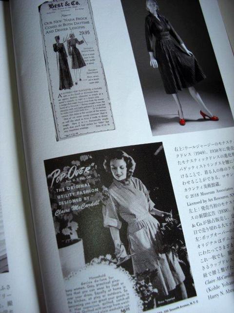 いまもっと必要な、クレア・マッカーデルの半世紀以上前の装いの提案
