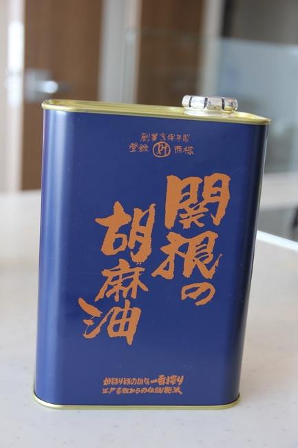 関根のごま油は現在、試し中。料理の味を邪魔せず胡麻の味が付く。だし巻きに使う