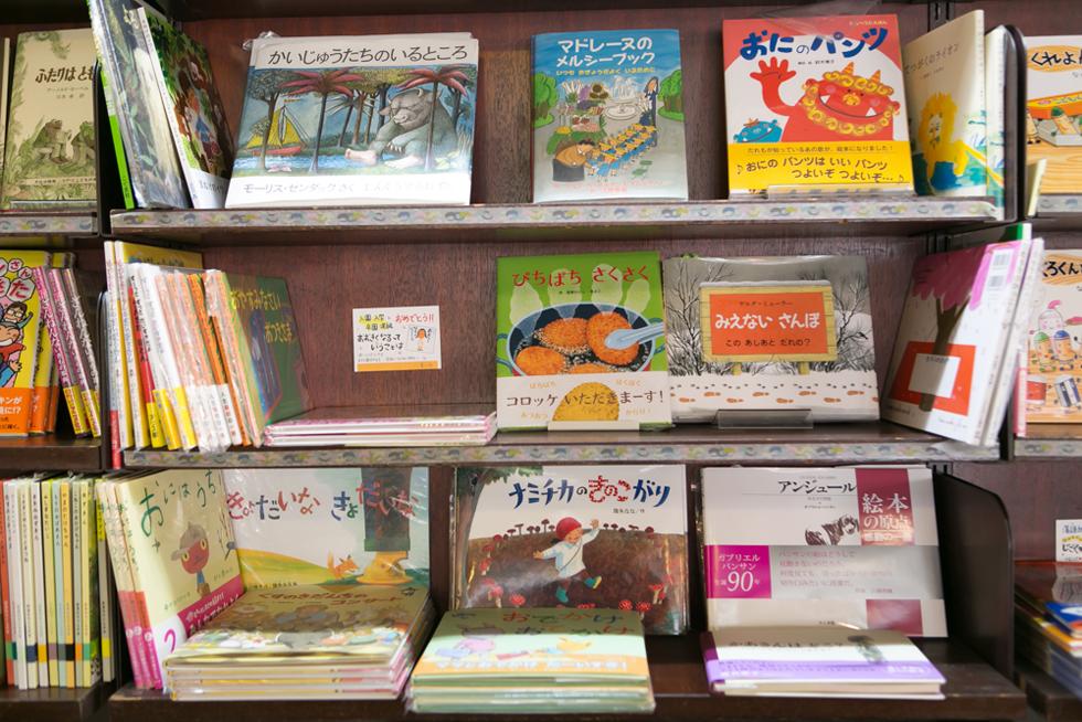 小さい頃によく読んだ絵本もここに