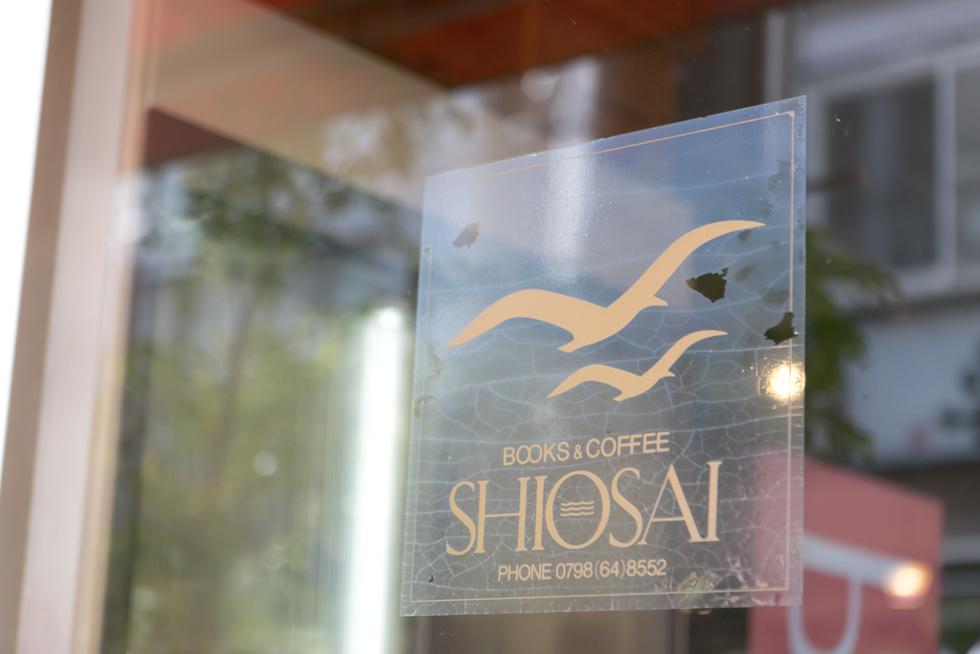 書店兼カフェだった頃の店のロゴ