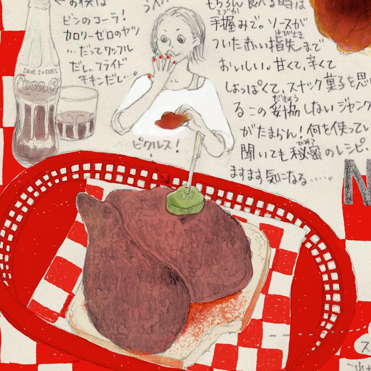 チキン・エブリデイ! 誠実なフライドチキンと至極真っ当なポテト/Gumbo Yaya