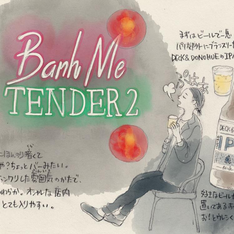 一口食べれば口元に笑いが。行列バイン・ミー2号店の豚丼/Banh Me Tender 2