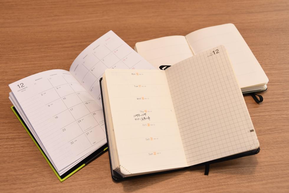 文具ソムリエールが厳選、手帳と使いたいアイテム7点