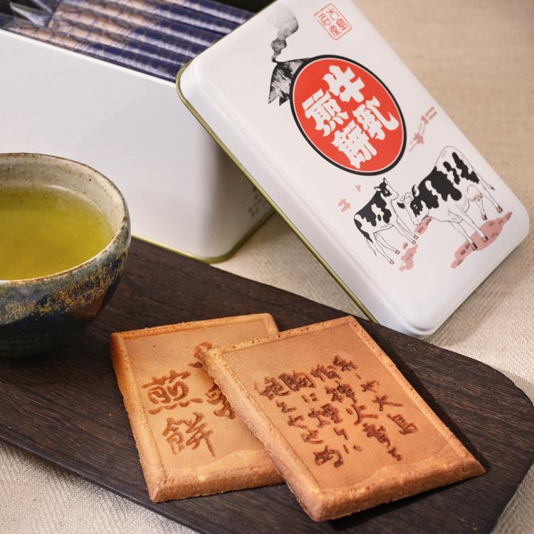 「善菓子屋」の牛乳煎餅 竹本葵太夫さん